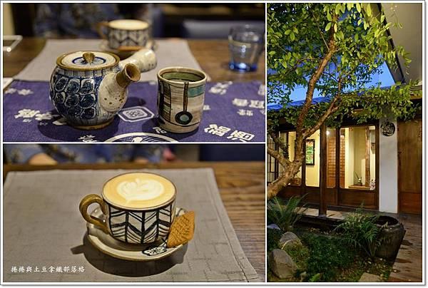 三平咖啡34.jpg
