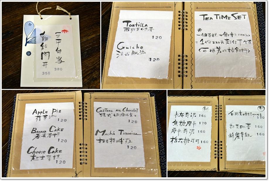 三平咖啡38.jpg