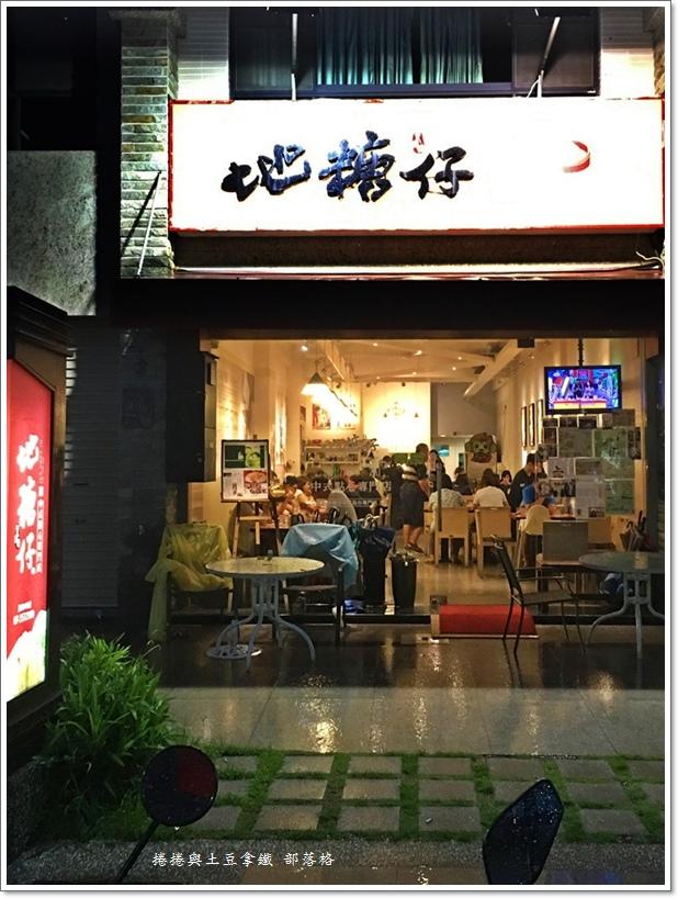 地糖仔03.JPG