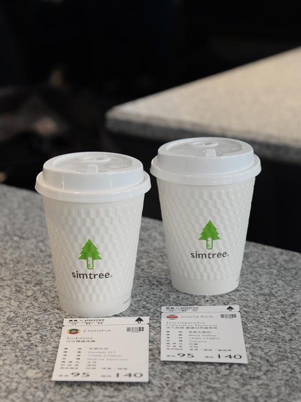 興趣咖啡-29