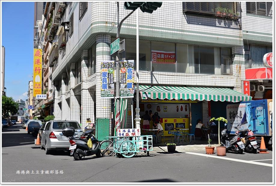 鹽埕吳家豆花01.JPG