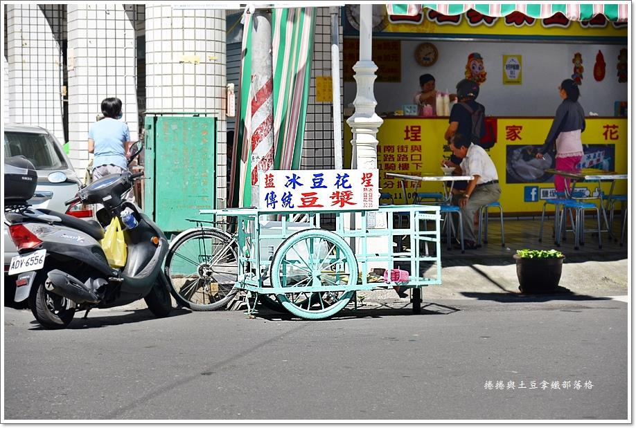 鹽埕吳家豆花02.JPG