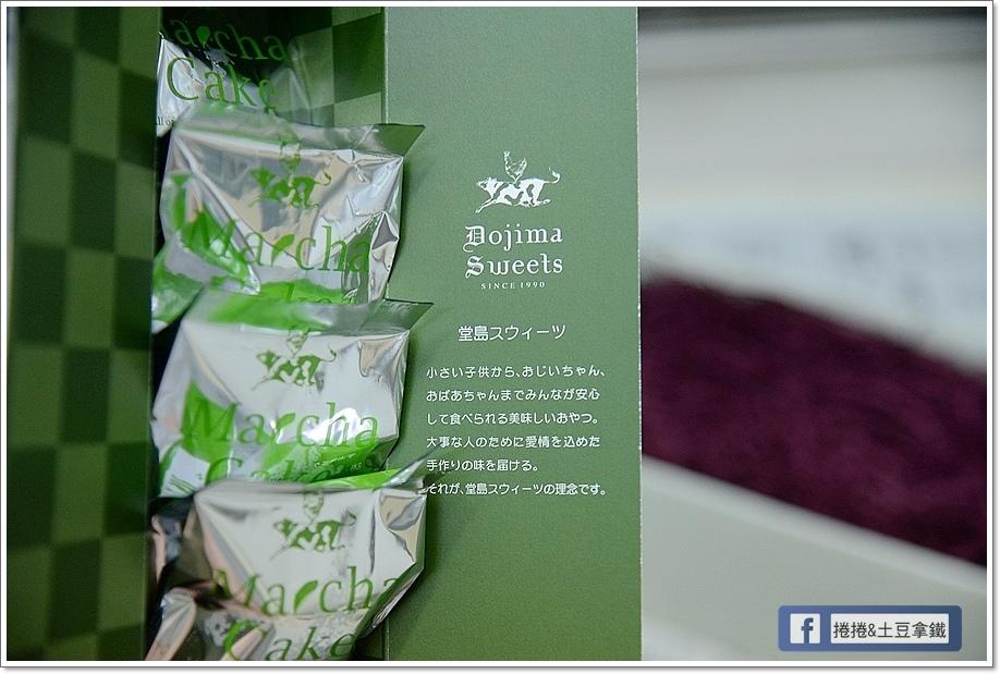 堂島蛋糕-5