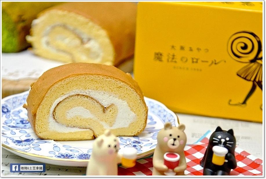 堂島蛋糕-4