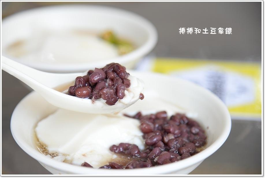 鹽埕吳家豆花12.JPG