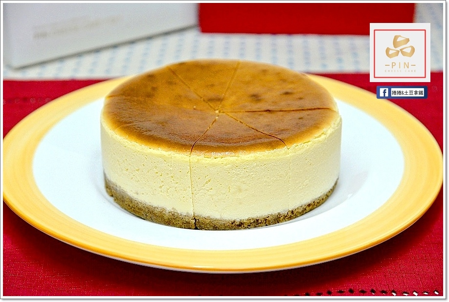 品乳酪蛋糕03
