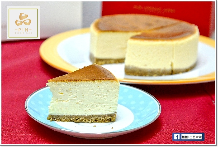 品乳酪蛋糕04