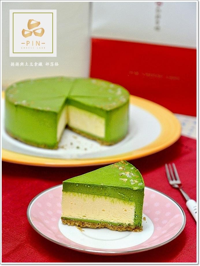 品乳酪蛋糕14
