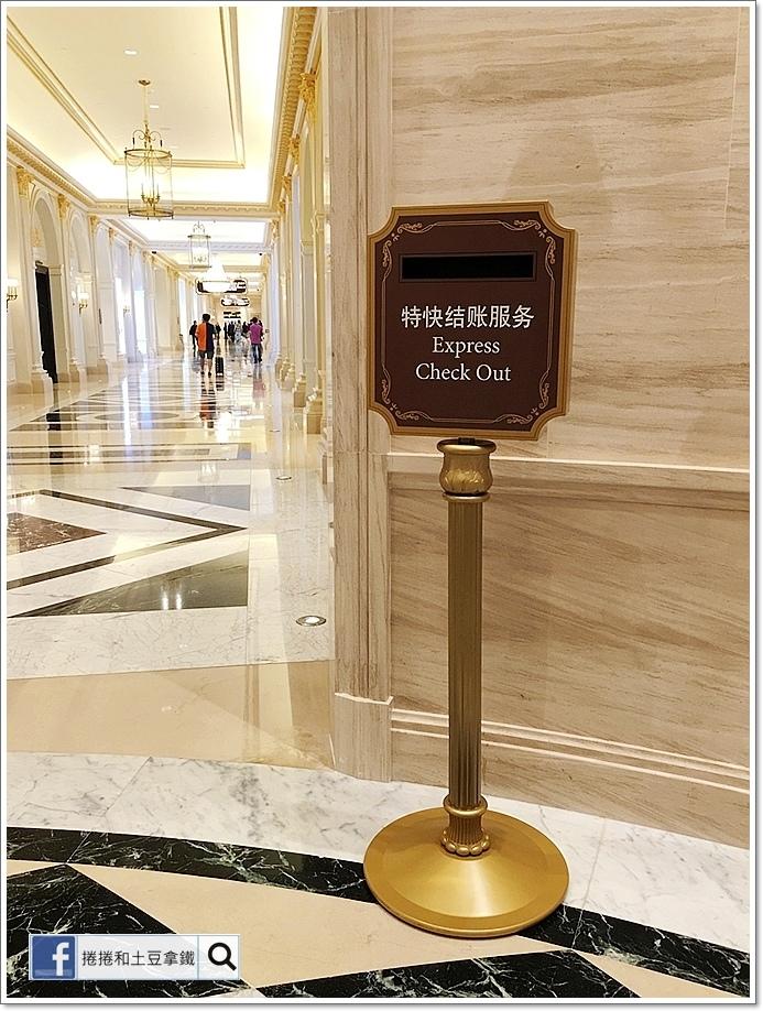 巴黎人酒店房間09.JPG