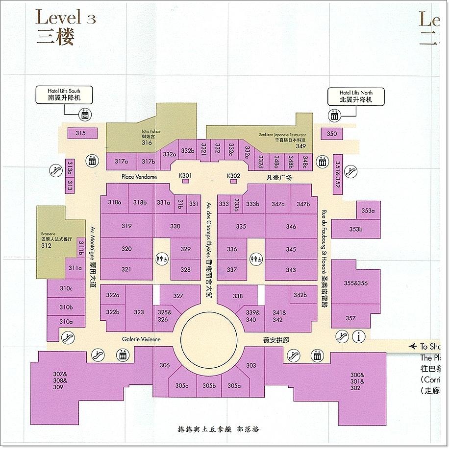 澳門巴黎人地圖3F