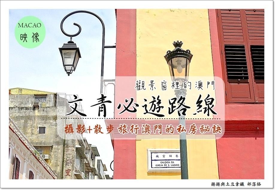 文青路線封面10.JPG