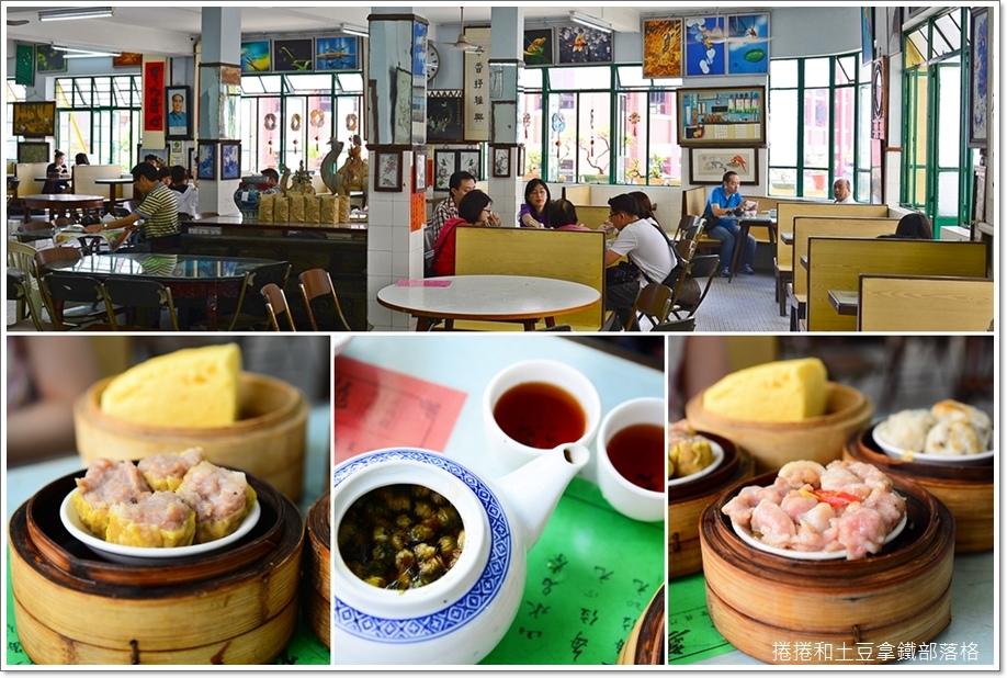 文青路線龍華茶樓-1