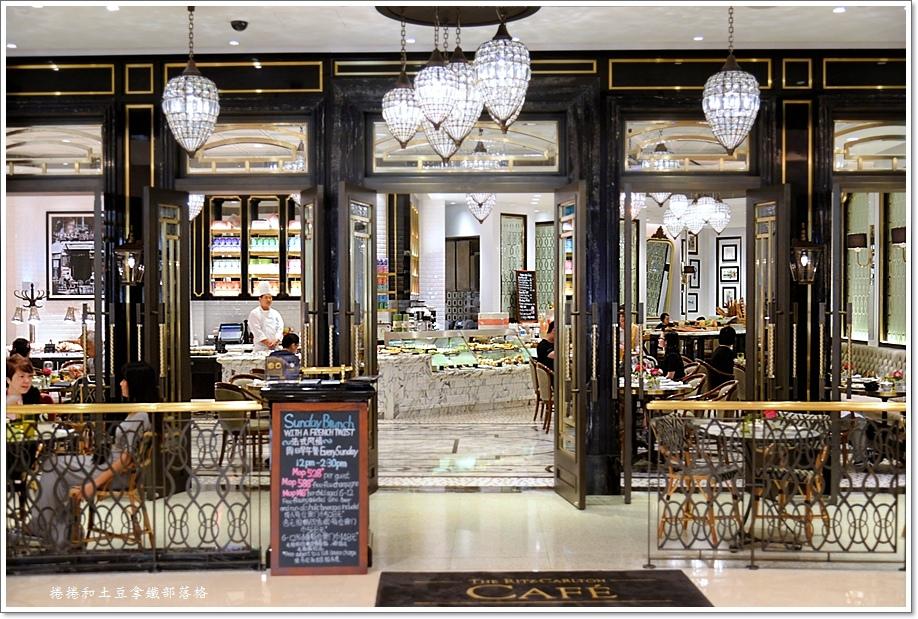 Ritz Carlton下午茶02