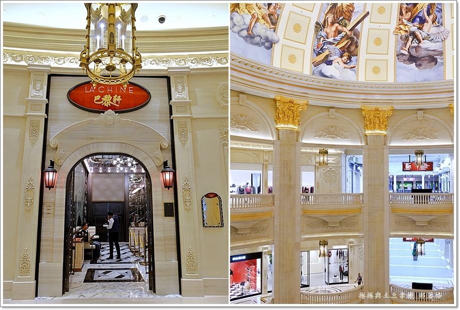 巴黎軒鐵塔餐廳02.jpg