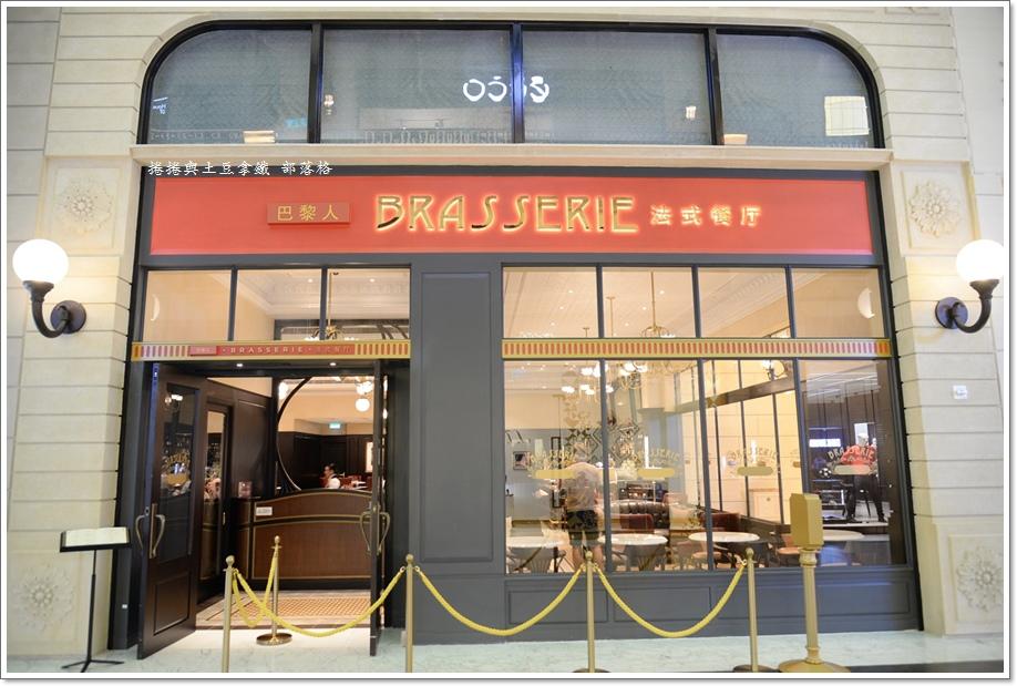 巴黎人Brasserie法式餐廳01.JPG