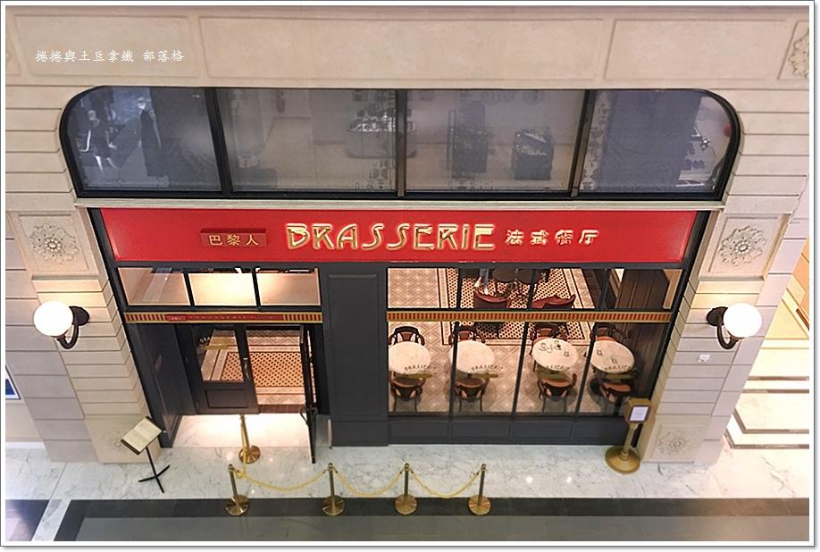 巴黎人Brasserie法式餐廳02.JPG