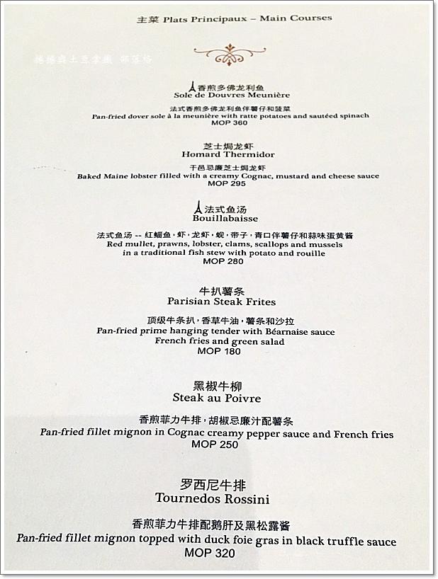 巴黎人Brasserie法式餐廳23.JPG