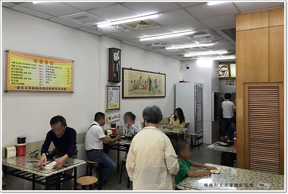 巨揚餛飩03.JPG