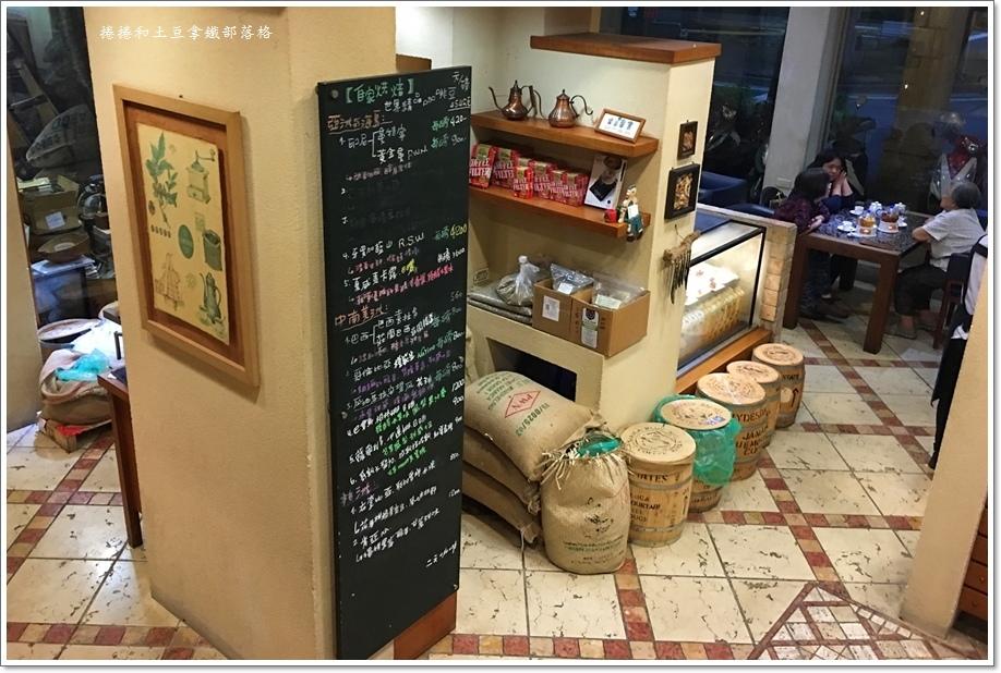 二元品嚐咖啡06.JPG