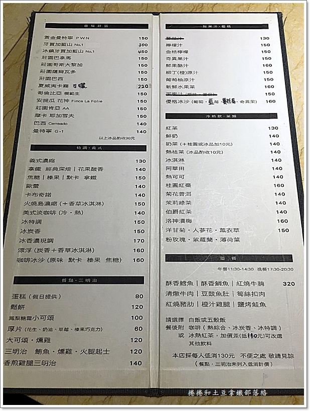 二元品嚐咖啡14.JPG