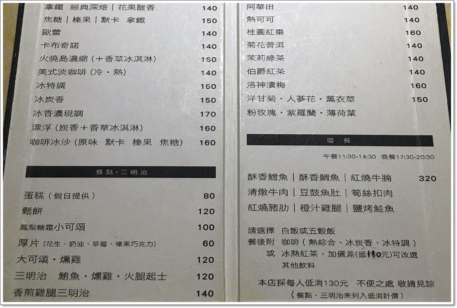 二元品嚐咖啡15.JPG