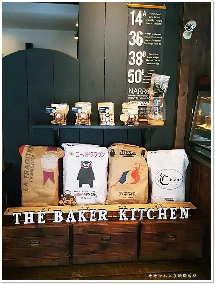 早午餐the baker-3