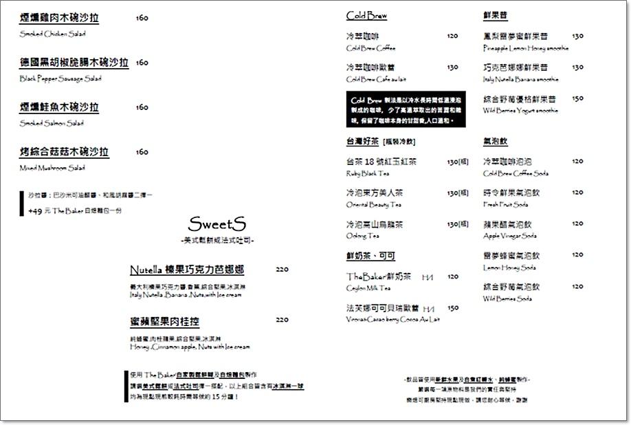 早午餐the baker-10