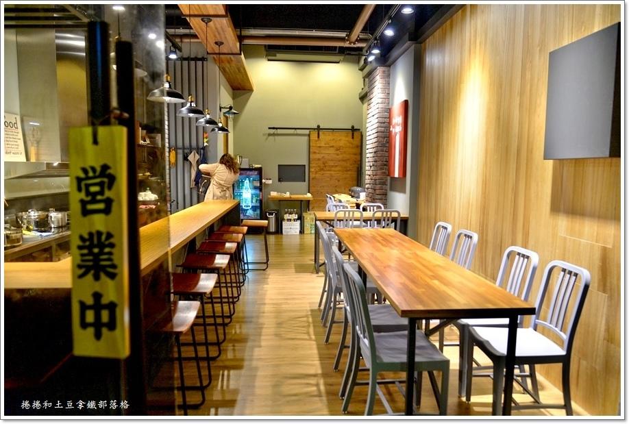 木子食堂-2