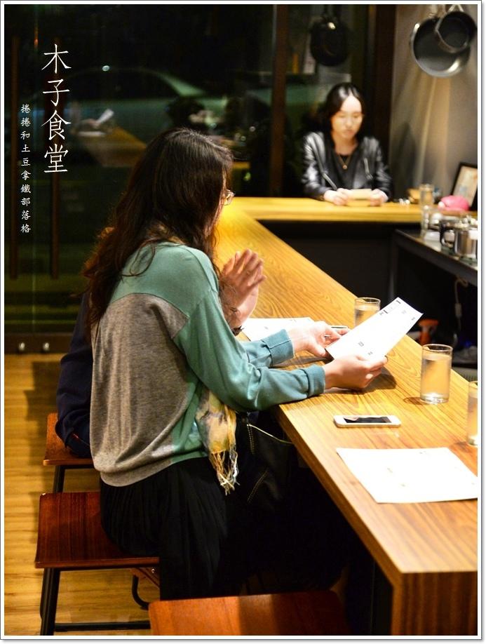 木子食堂-7