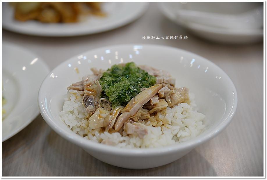 恆香小廚12.JPG