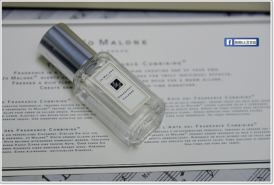 香水JO MOLONE-7