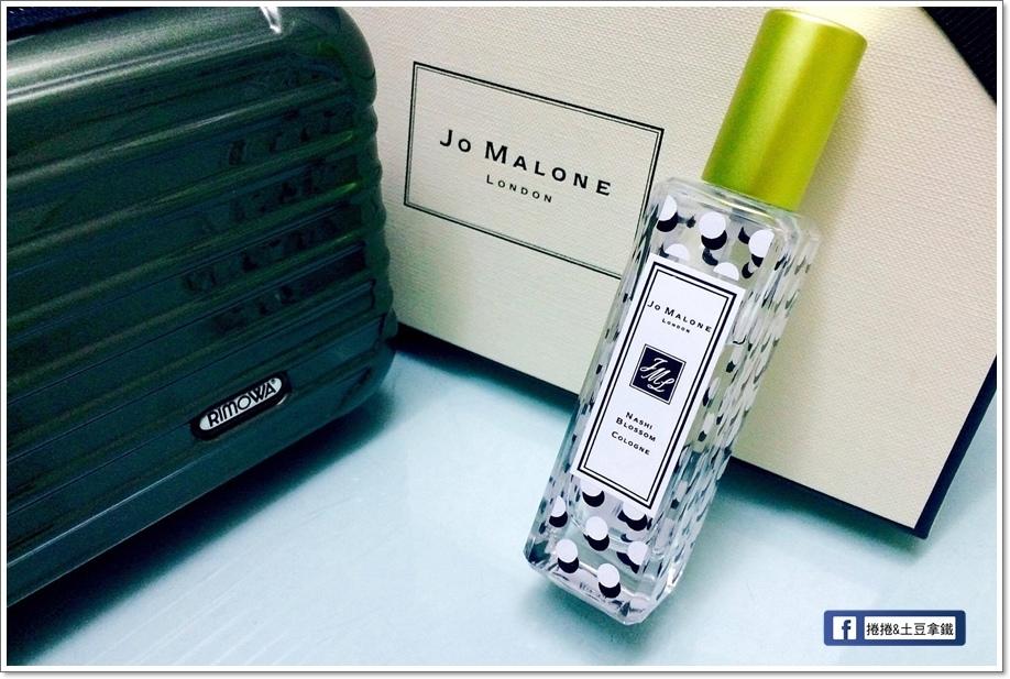 JO MALONE-3