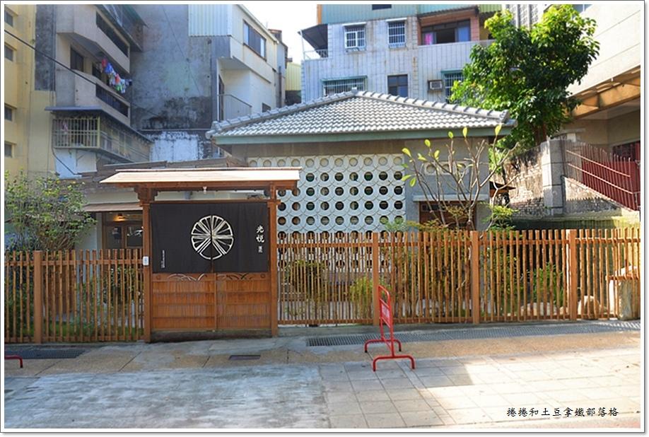 光悅茶屋04