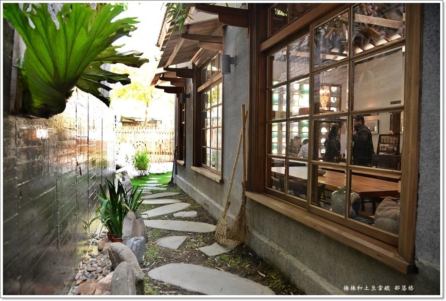 光悅茶屋30