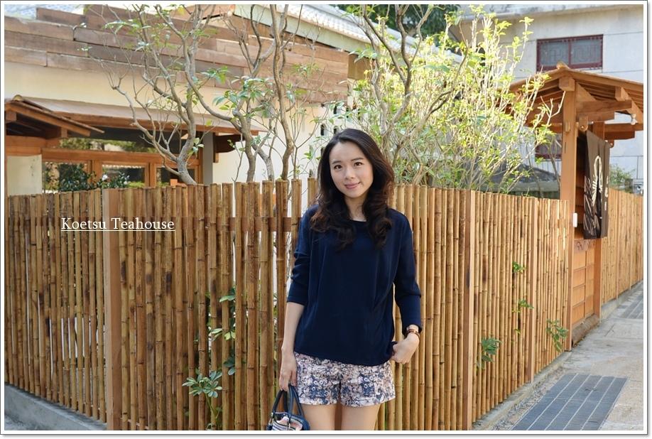 光悅茶屋32