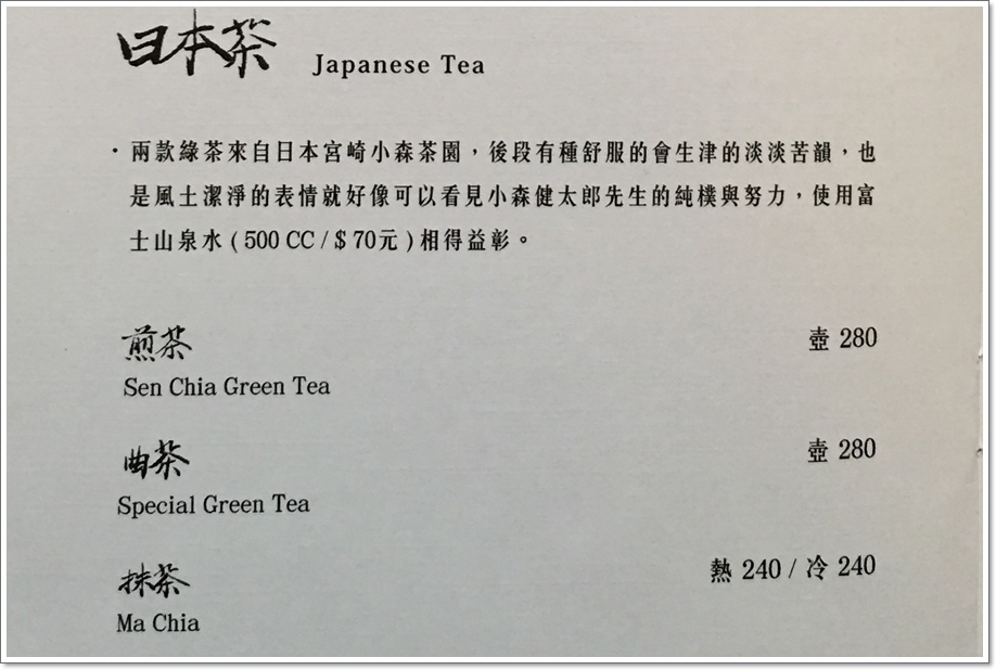 光悅茶屋37