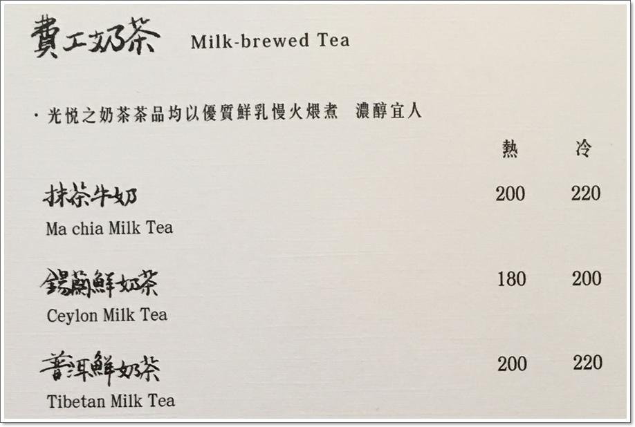 光悅茶屋38