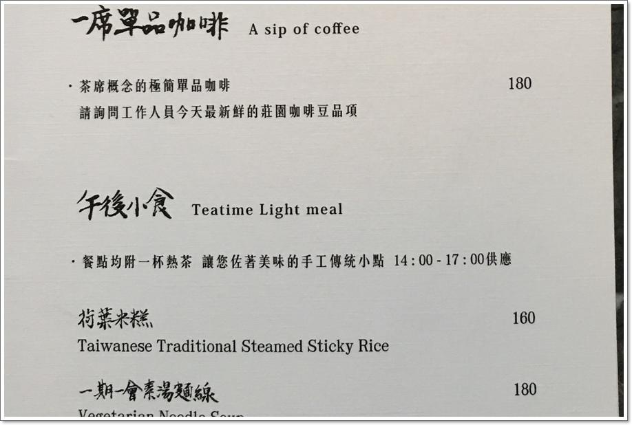 光悅茶屋39
