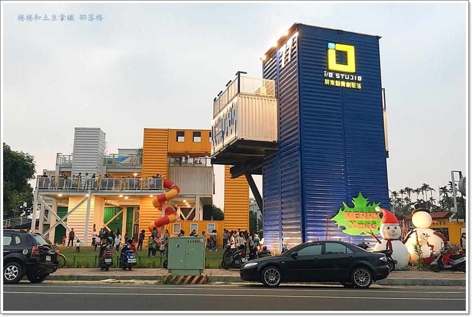 屏東青創聚落30