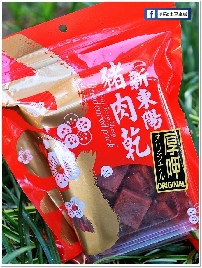 新東陽豬肉乾-3