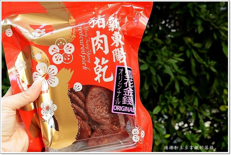 新東陽豬肉乾-4