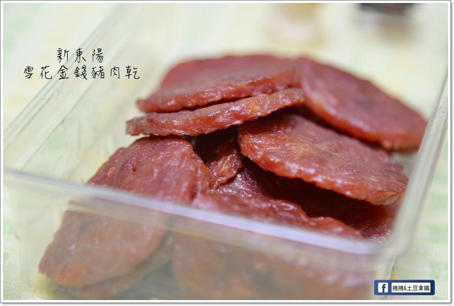 新東陽豬肉乾-8