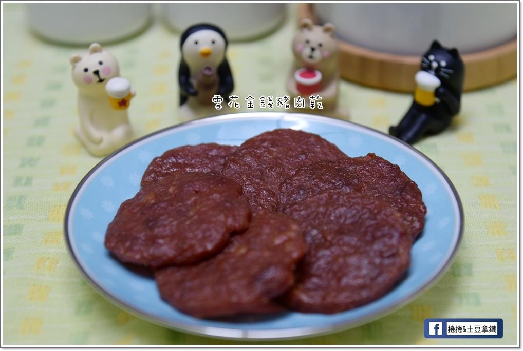 新東陽豬肉乾-10