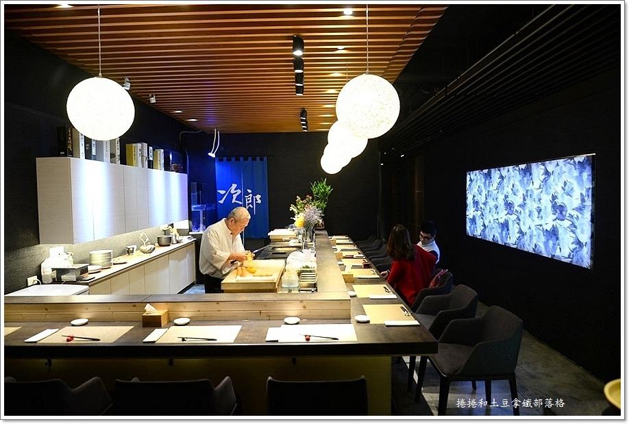 次郎日本料理-2