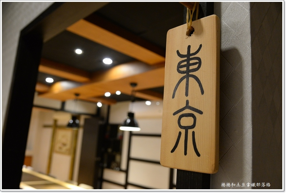 次郎日本料理-6