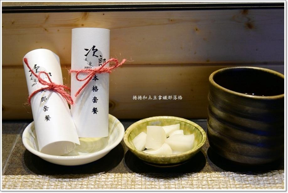 次郎日本料理-9