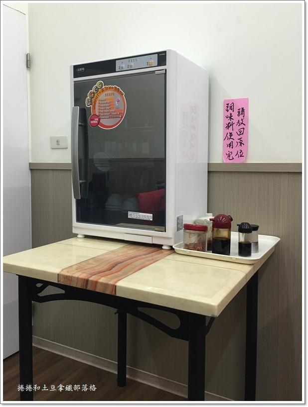 老利仔海產粥09.JPG