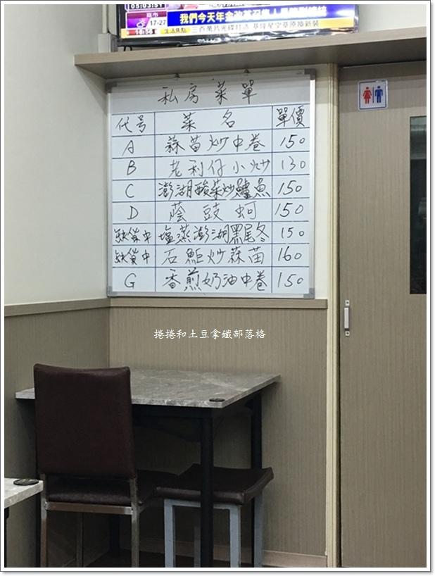 老利仔海產粥08.JPG