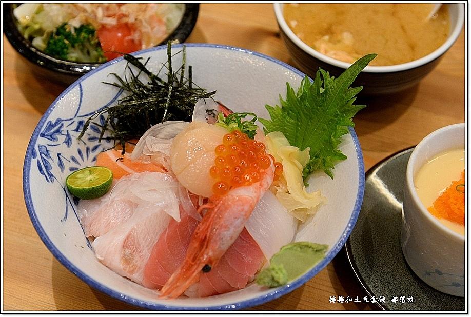 漁饗-16