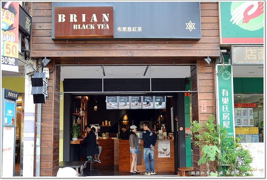 布萊恩紅茶-1